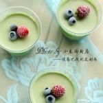 抹茶巴伐利亚奶冻(甜品点心)