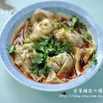 红油韭菜猪肉大馄饨(早餐菜谱)