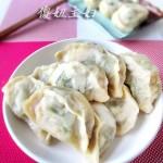 豆角虾仁发面水煎饺(早餐菜谱)