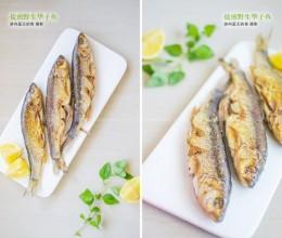 盐煎野生华子鱼