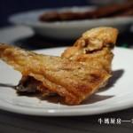 油炸子鱼(下酒菜)