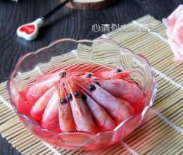 蜜醋北极虾