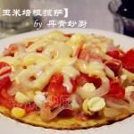 玉米培根披萨(早餐菜谱)