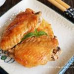 盐焗鸡翅(烤箱菜)