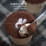 简易版提拉米苏(七夕节的甜蜜小甜品)