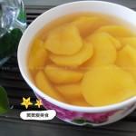 糖水黄桃甜蜜蜜(七夕节应景美食)
