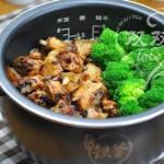 豆豉鸡翅煲仔饭(电饭煲菜谱)