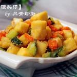 金沙馒头仔(早餐菜谱)