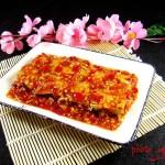 鱼香冻豆腐