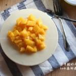 芒果酸奶冻芝士(甜品点心)