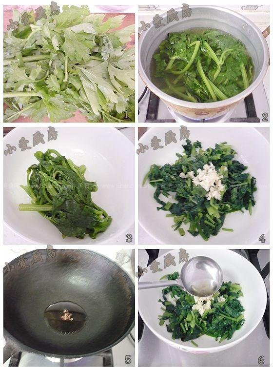蒜末芹菜叶