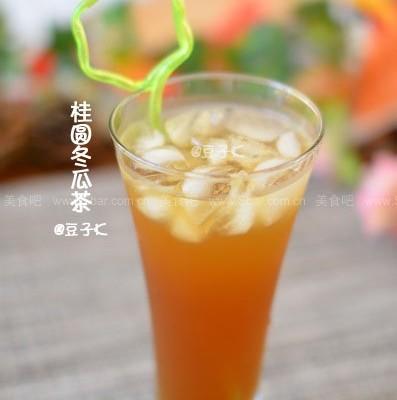 冰镇桂圆冬瓜茶
