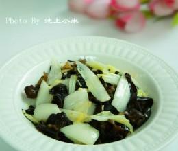 黑木耳炒白菜梗