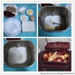 一键式蔓越莓核桃吐司+肉松(面包机食谱)