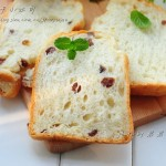 葡萄干小吐司(面包机食谱)