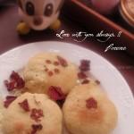 玫瑰花饼(甜品点心)
