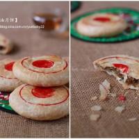 传统葱油月饼