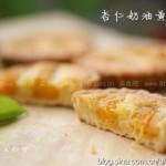 杏仁奶油黃桃撻(甜品點心)