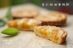 杏仁奶油黄桃挞