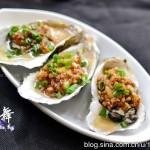 黄金蒜蓉蒸生蚝(清蒸菜)