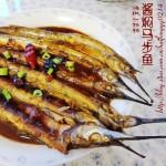 胶东酱焖马步鱼