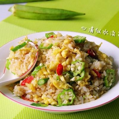 秋葵蛋炒饭