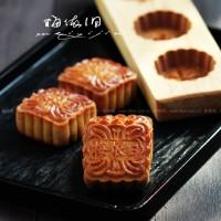 传统手工五仁月饼