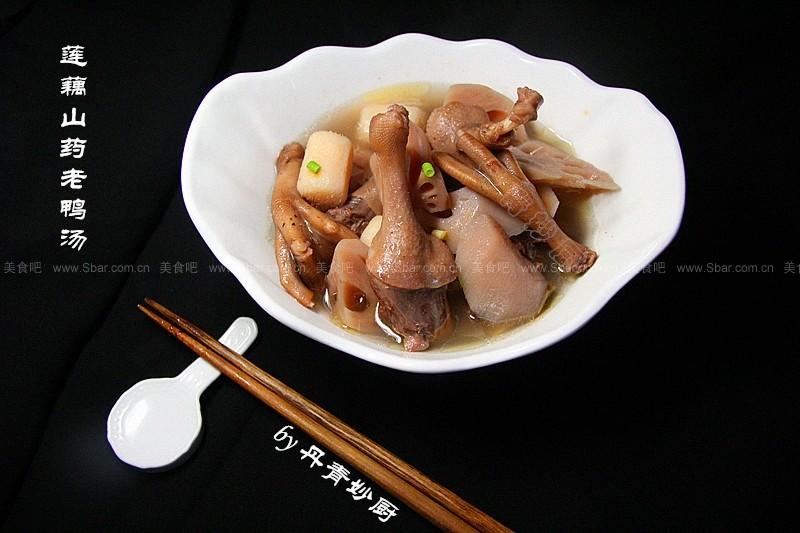 莲藕山药老鸭汤