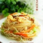 台式炒米粉(早餐菜谱)