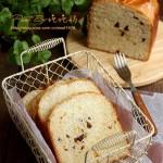 葡萄干吐司面包(面包机食谱)