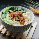 biangbiang面(陕西知名面食)