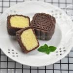 巧克力椰蓉月饼(新式中秋月饼)