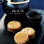 咖啡冰皮月饼(中秋美食)