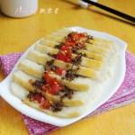 剁椒蒸鱼糕(清蒸菜)