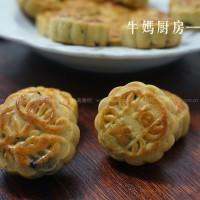 芝麻椰蓉月饼
