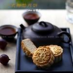椰蓉月饼(中秋传统月饼)