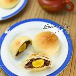 苏式火腿蛋黄月饼(中秋节美食)