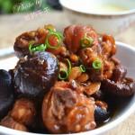 黄豆冬菇焖猪手(电压力锅菜谱)