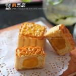 莲蓉蛋黄月饼(中秋传统月饼)