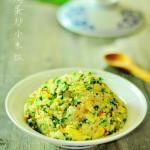 韭菜鸡蛋炒小米饭(早餐菜谱)