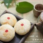 苏式榨菜鲜肉月饼(中秋美食)