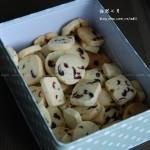 蔓越莓饼干(黄油酥饼干)