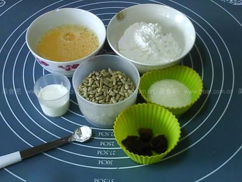 葵花籽酥条