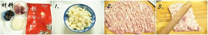 Q弹米香肉丸子