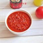 黑胡椒番茄肉酱