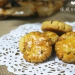 葱香桃酥(传统点心)