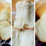 奶油夹心面包(超柔软面包)
