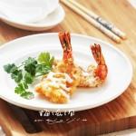 香酥黄金虾排(孩子最爱吃的家常补钙菜)