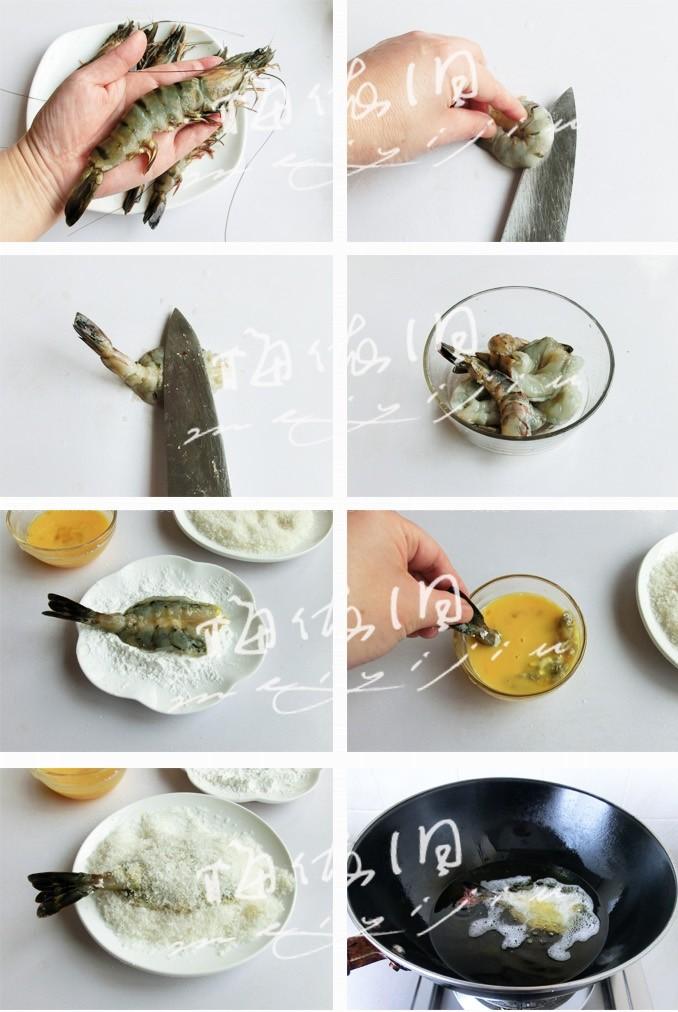 香酥黄金虾排