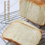北海道吐司(面包机食谱)